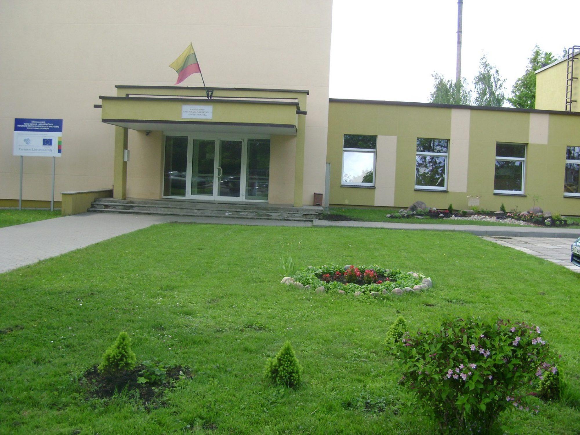 Alytaus r. Krokialaukio Tomo Noraus-Naruševičiaus gimnazija